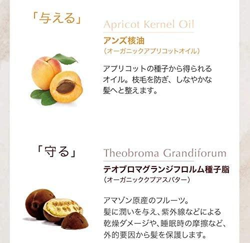 john masters organics(ジョンマスターオーガニック) R&Aヘアミルク N (ローズ&アプリコット)の商品画像8