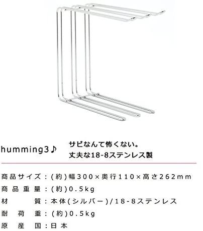 hanauta(ハナウタ)キッチンハンガーSRの商品画像7
