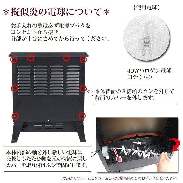SIS(エスアイエス) 暖炉型ファンヒーター アンダルシアの商品画像5