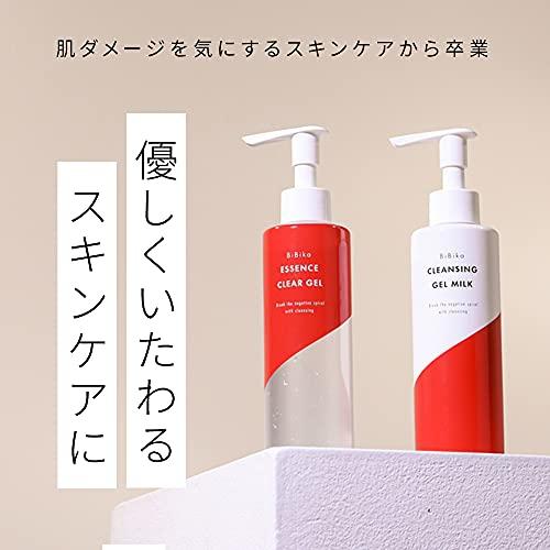 BiBika(ビビカ) クレンジングジェルミルクの商品画像9