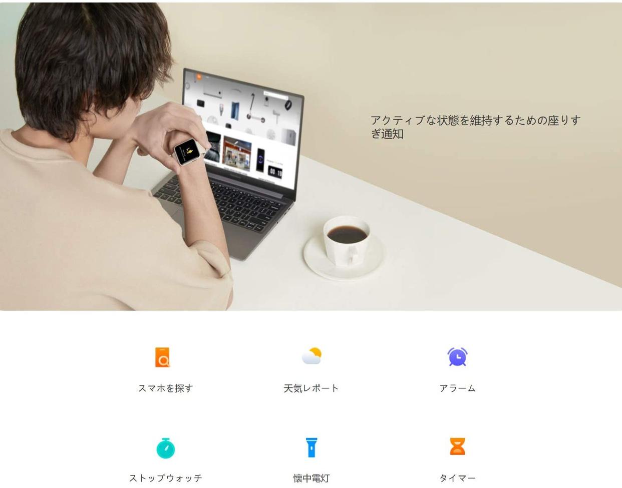 Xiaomi(シャオミ) Mi Watch Liteの商品画像6