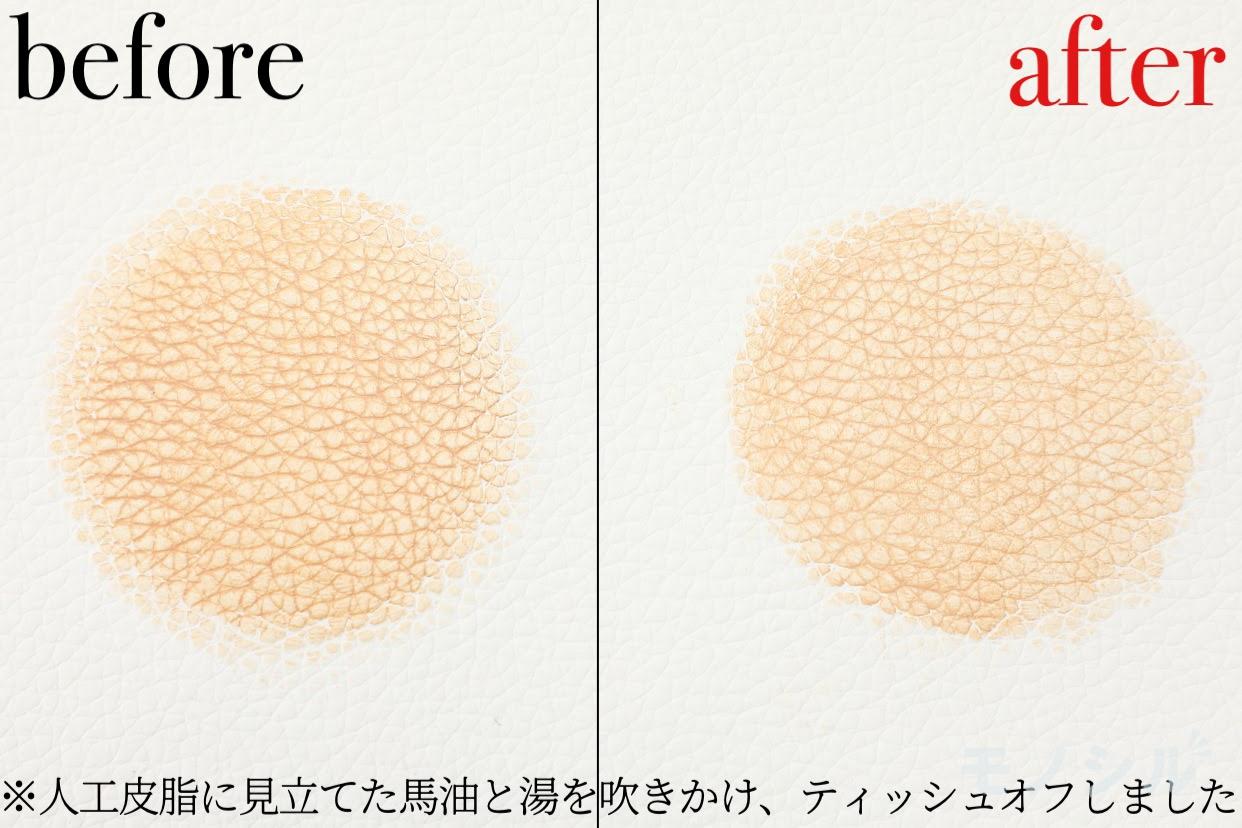 CHANEL(シャネル) ル ブラン クッションの商品画像6 商品の落ちにくさについての検証画像