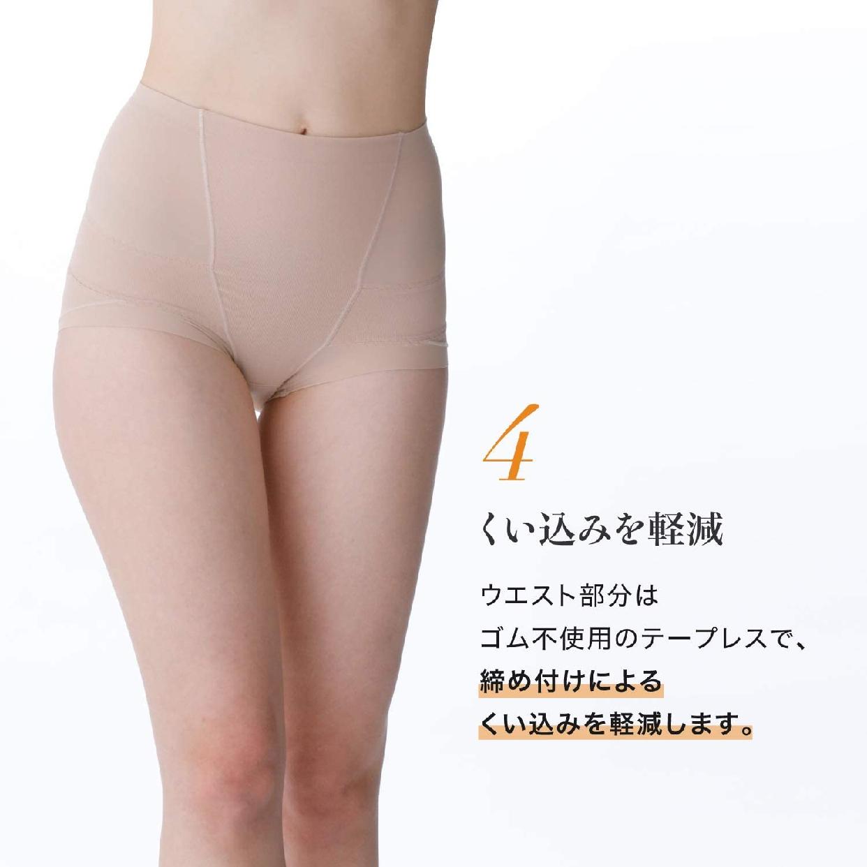 LECIEN(ルシアン)骨盤パンツ (ショート丈)の商品画像7