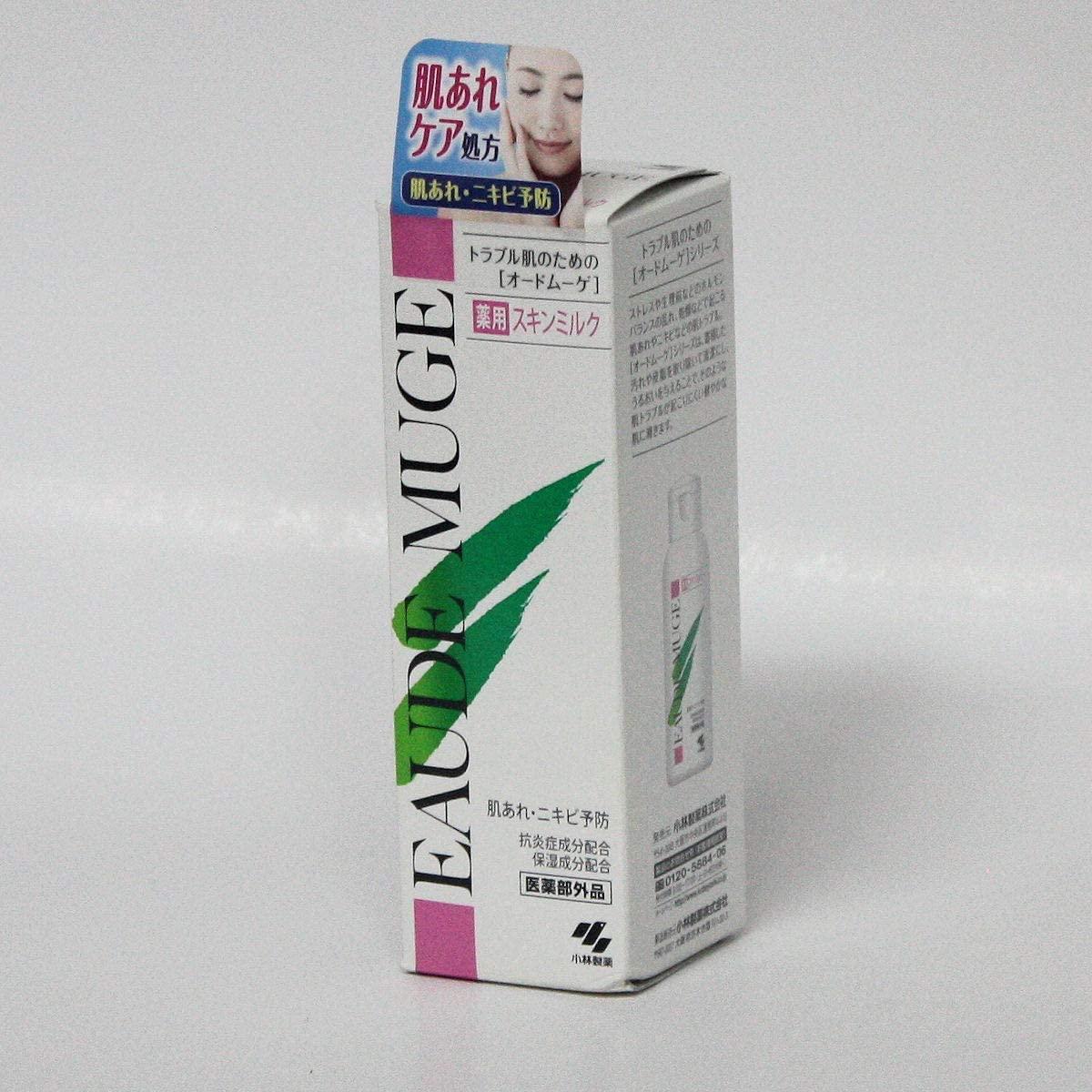 EAUDE MUGE(オードムーゲ)薬用スキンミルクの商品画像6
