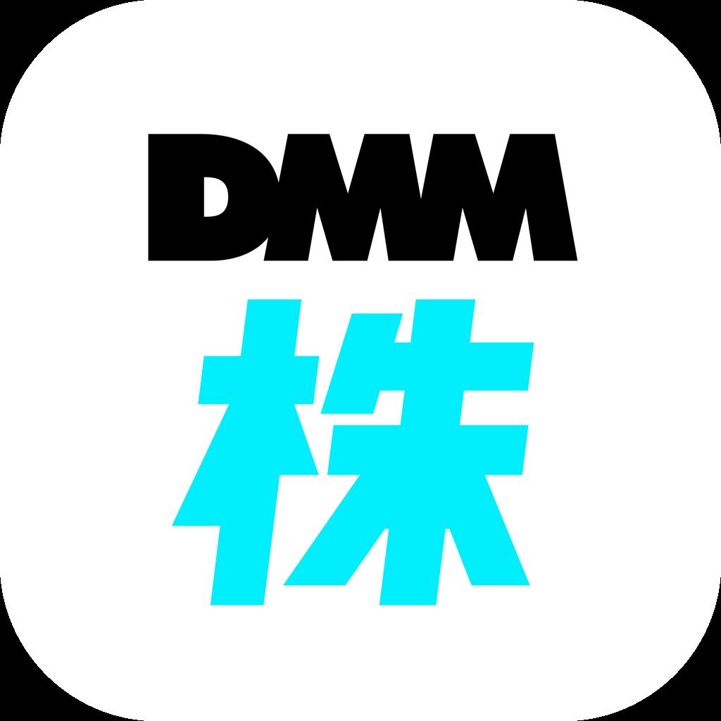 DMM.com証券(ディーエムエムドットコムしょうけん) DMM株の商品画像