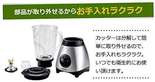 siroca(シロカ)ミル付きミキサー SJM-115の商品画像7