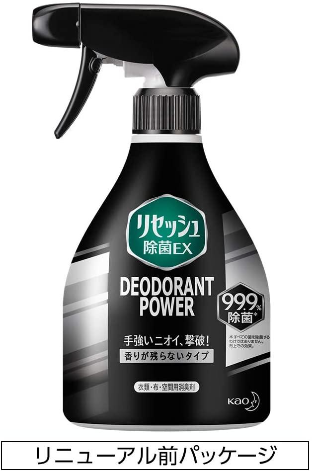 リセッシュ除菌EX デオドラントパワー 香りが残らないタイプの商品画像3