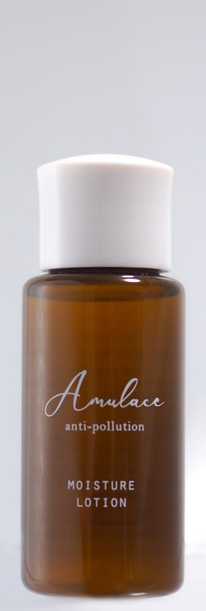 Amulace(アムレース) ベーシックキットの商品画像4