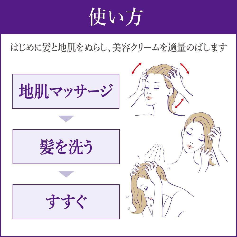 セグレタ 地肌も髪も洗えるマッサージ美容クリームの商品画像7