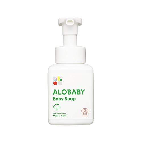 ALOBABY(アロベビー) ベビーソープの商品画像