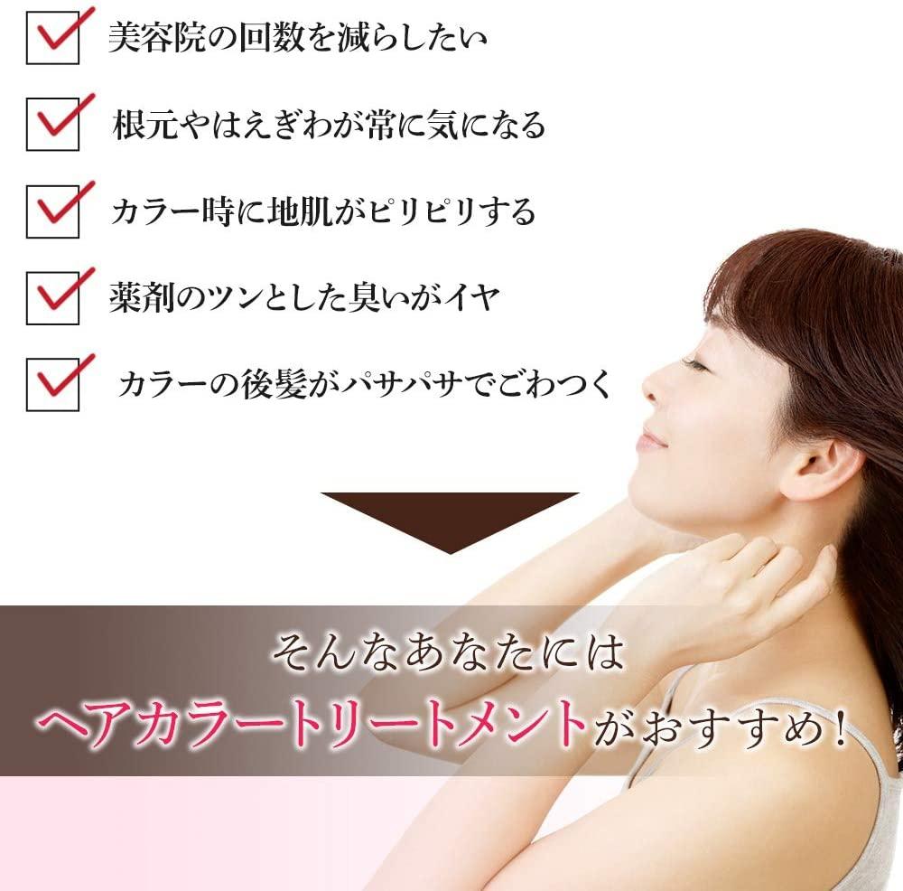 髪萌(ハツモエ)カラーアップの商品画像3