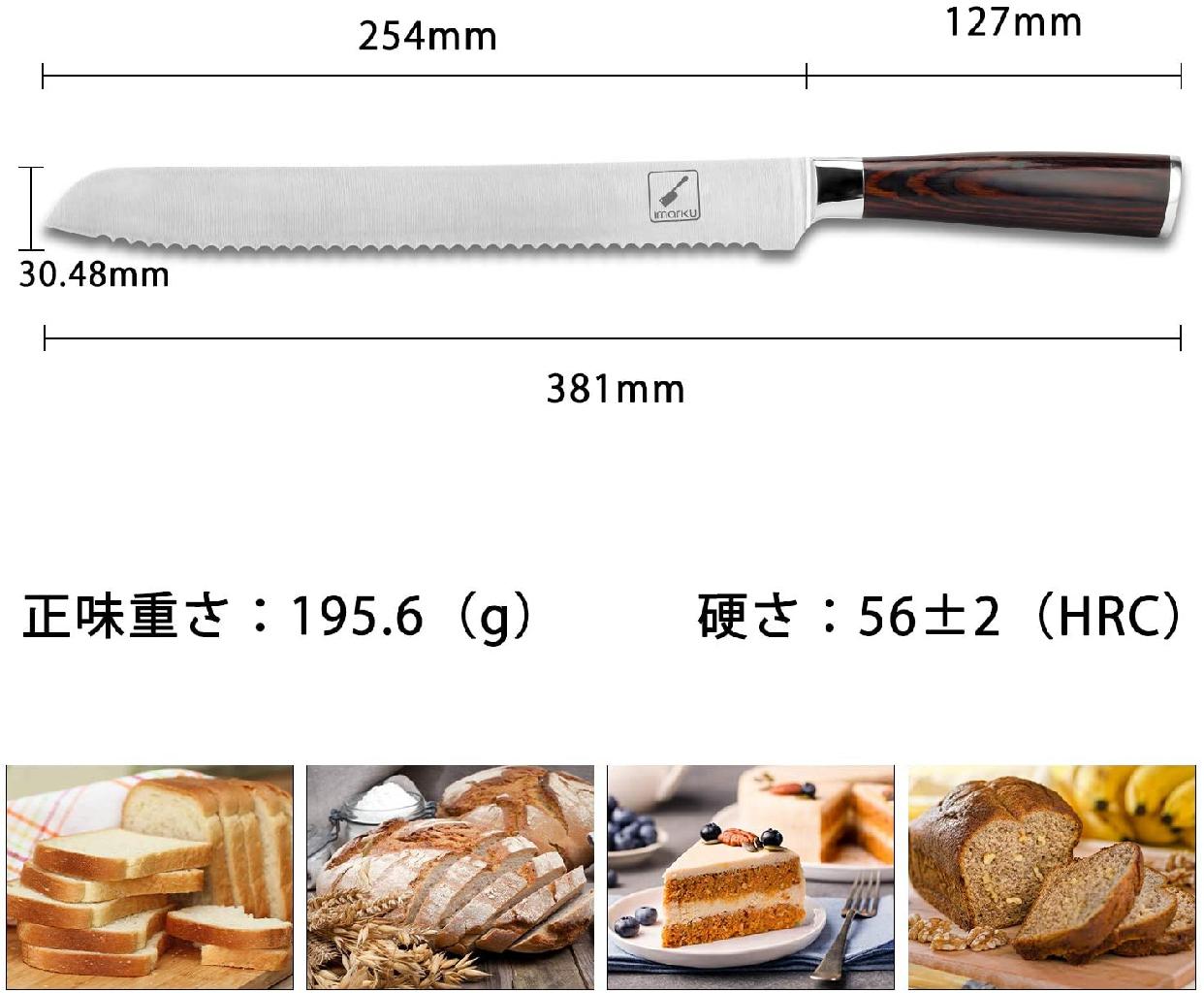 imarku(イマルク)ブレッドナイフ 10インチ シルバーの商品画像4