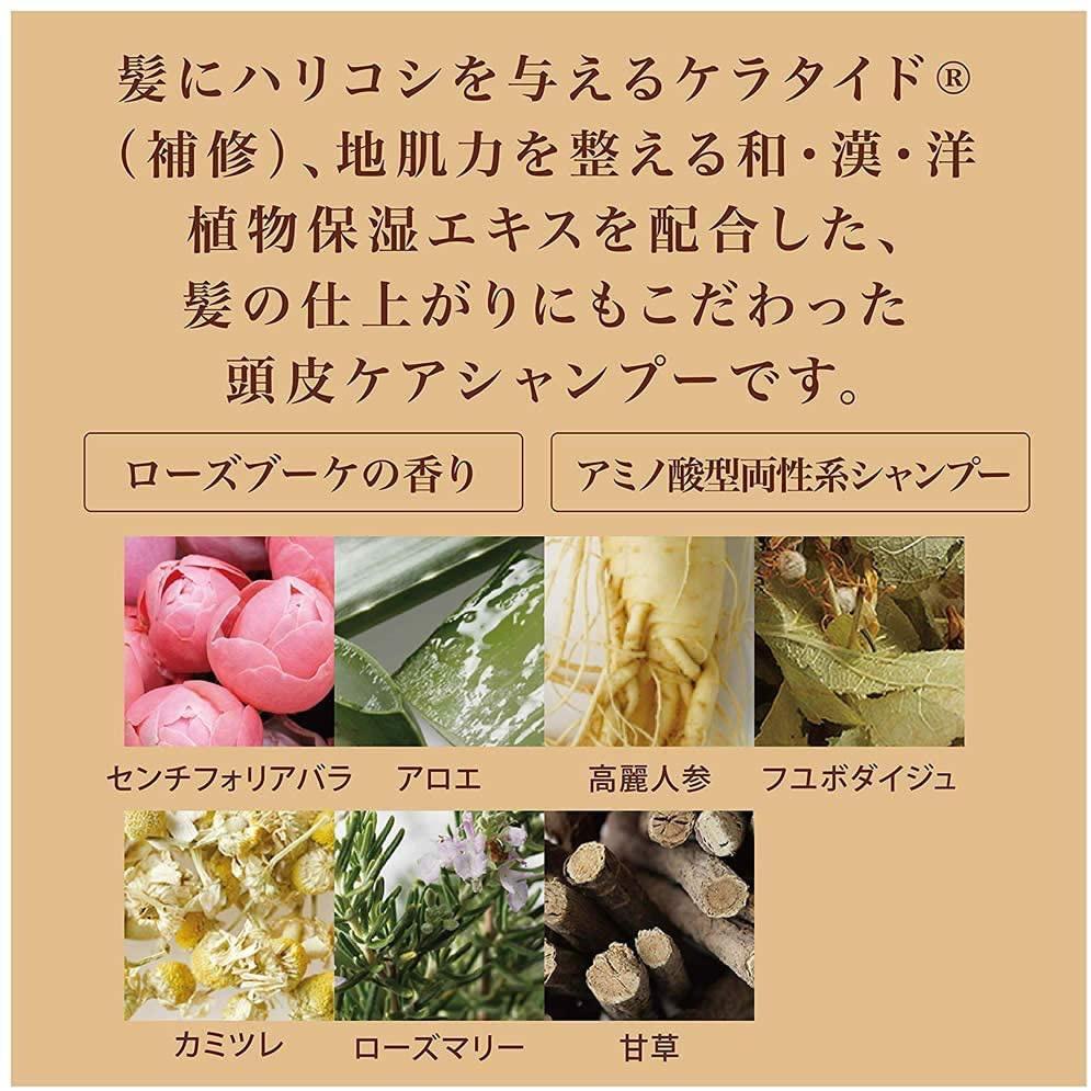 Of cosmetics(オブ・コスメティックス) 薬用ソープオブヘア・1-ROスキャルプ (ローズブーケの香り)の商品画像12
