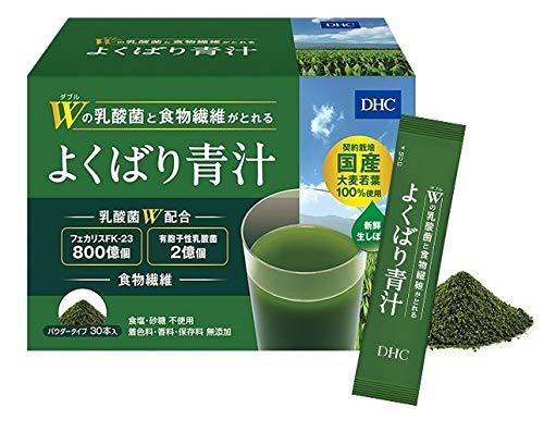 DHC(ディーエイチシー) Wの乳酸菌と食物繊維がとれる よくばり青汁