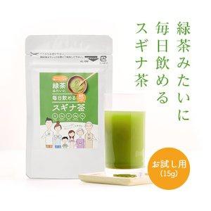 冨士屋本店 緑茶みたいに毎日飲めるスギナ茶の商品画像