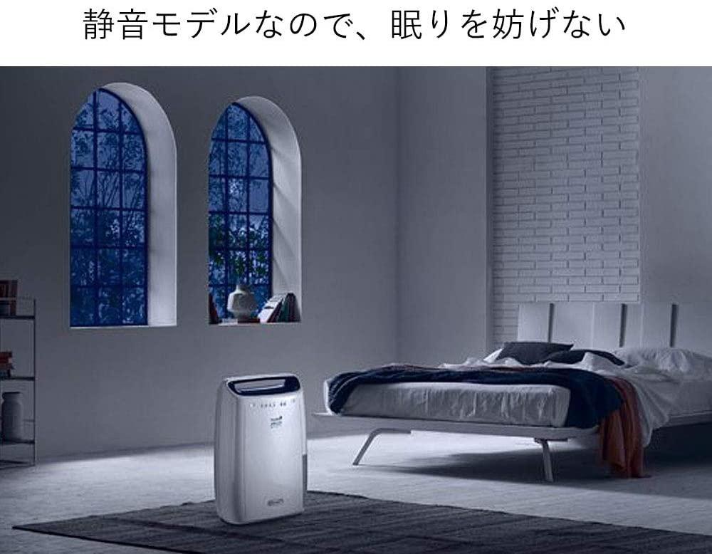 De'Longhi(デロンギ) タシューゴ アリアドライ マルチ DEX16FJの商品画像8