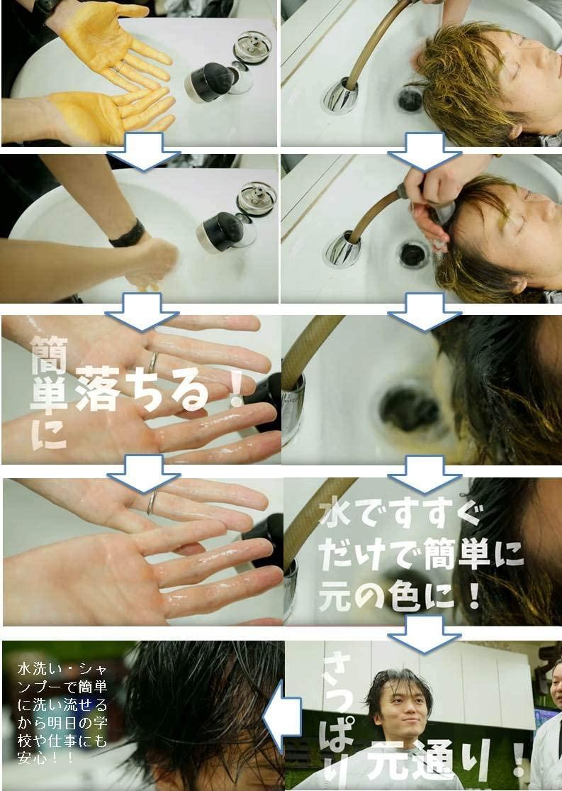 EMAJINY(エマジニー) ヘアカラーワックスの商品画像7