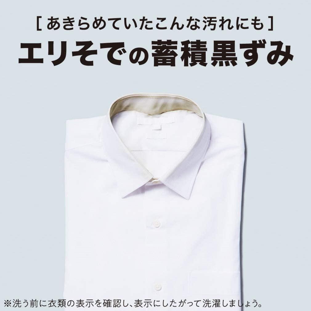 トップ スーパーナノックスの商品画像9