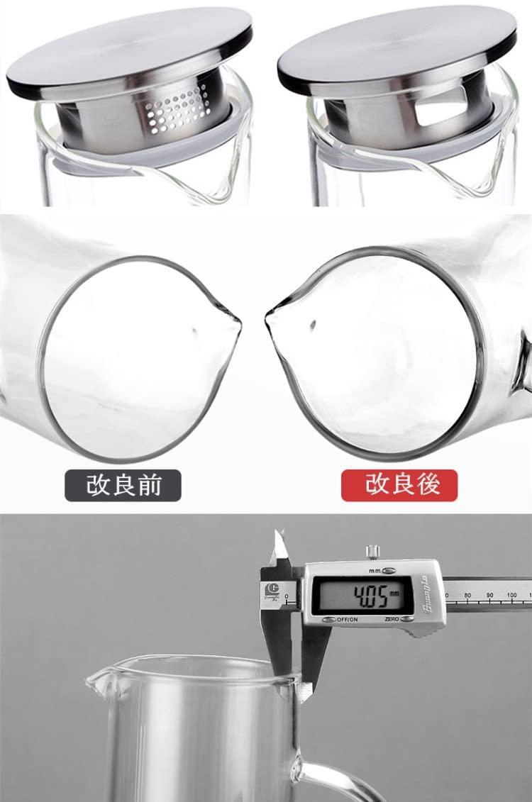 susteas(サスティース) 耐熱ガラスポット 1500ml クリアの商品画像6