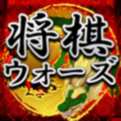HEROZ(ヒーローズ) 将棋ウォーズの商品画像