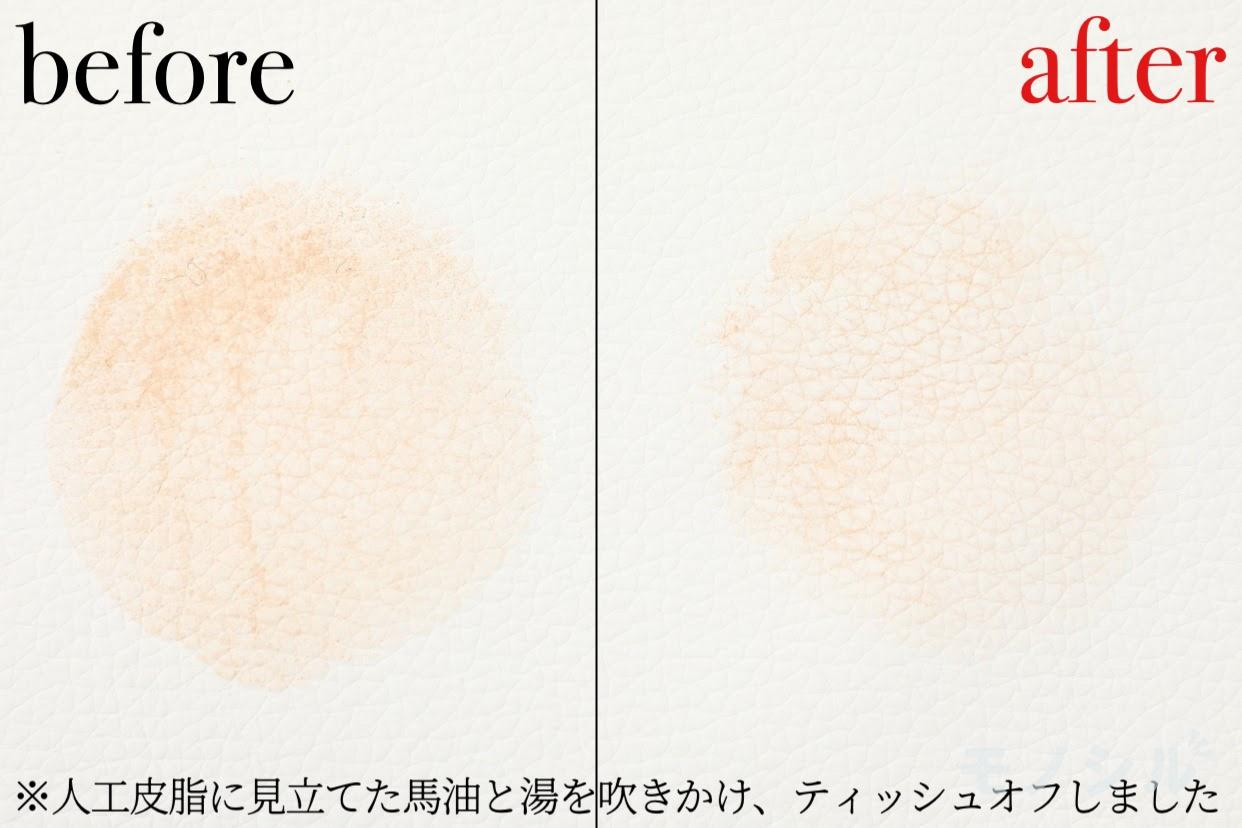 CANMAKE(キャンメイク)マシュマロフィニッシュパウダーの商品の落ちにくさについての検証画像