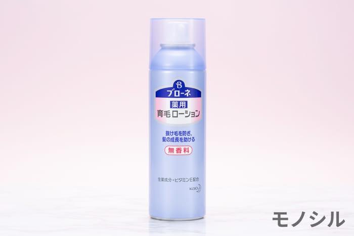 Blauné(ブローネ) 薬用育毛ローションの商品画像
