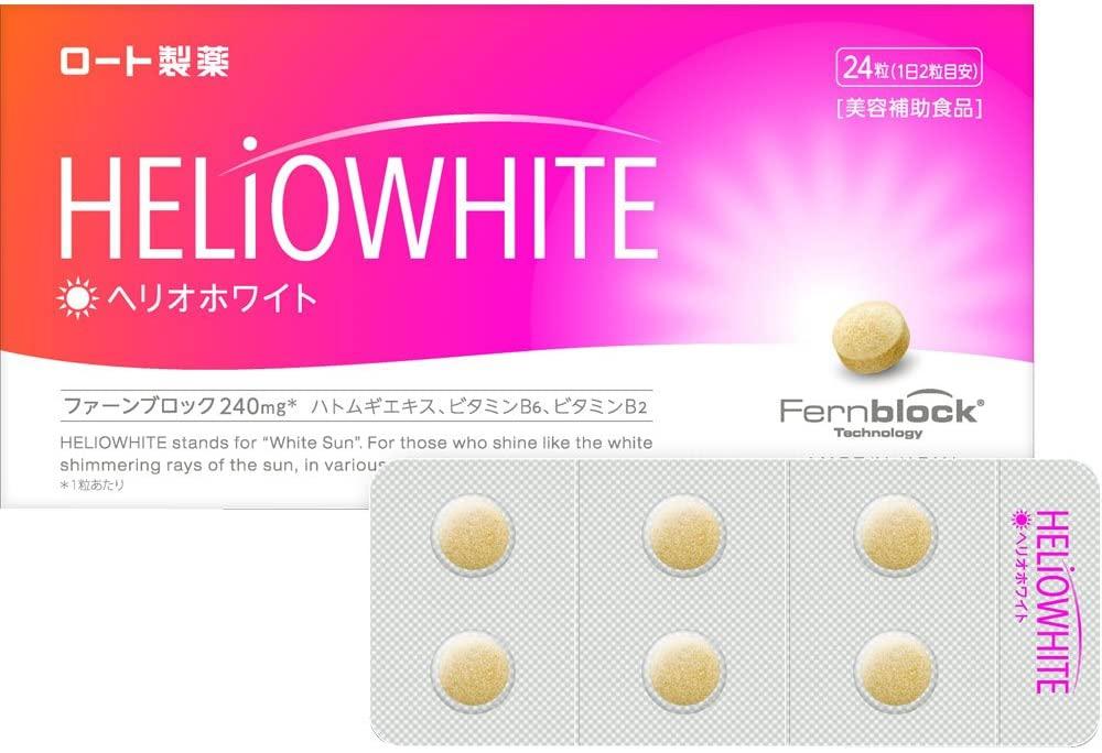 ロート製薬(ロート)ヘリオホワイトの商品画像3