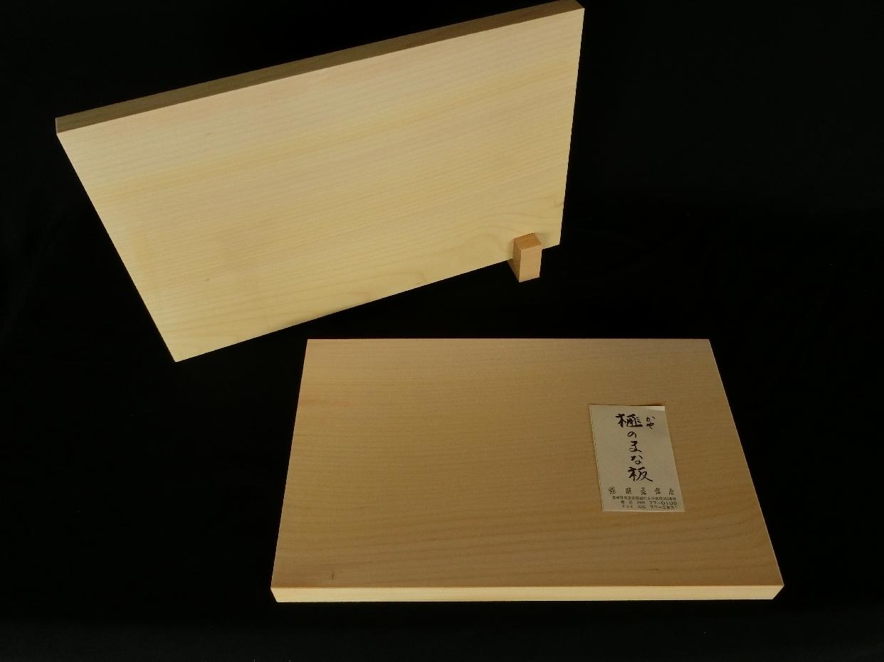 熊須碁盤店(クマスゴバンテン) 榧の木のまな板の商品画像