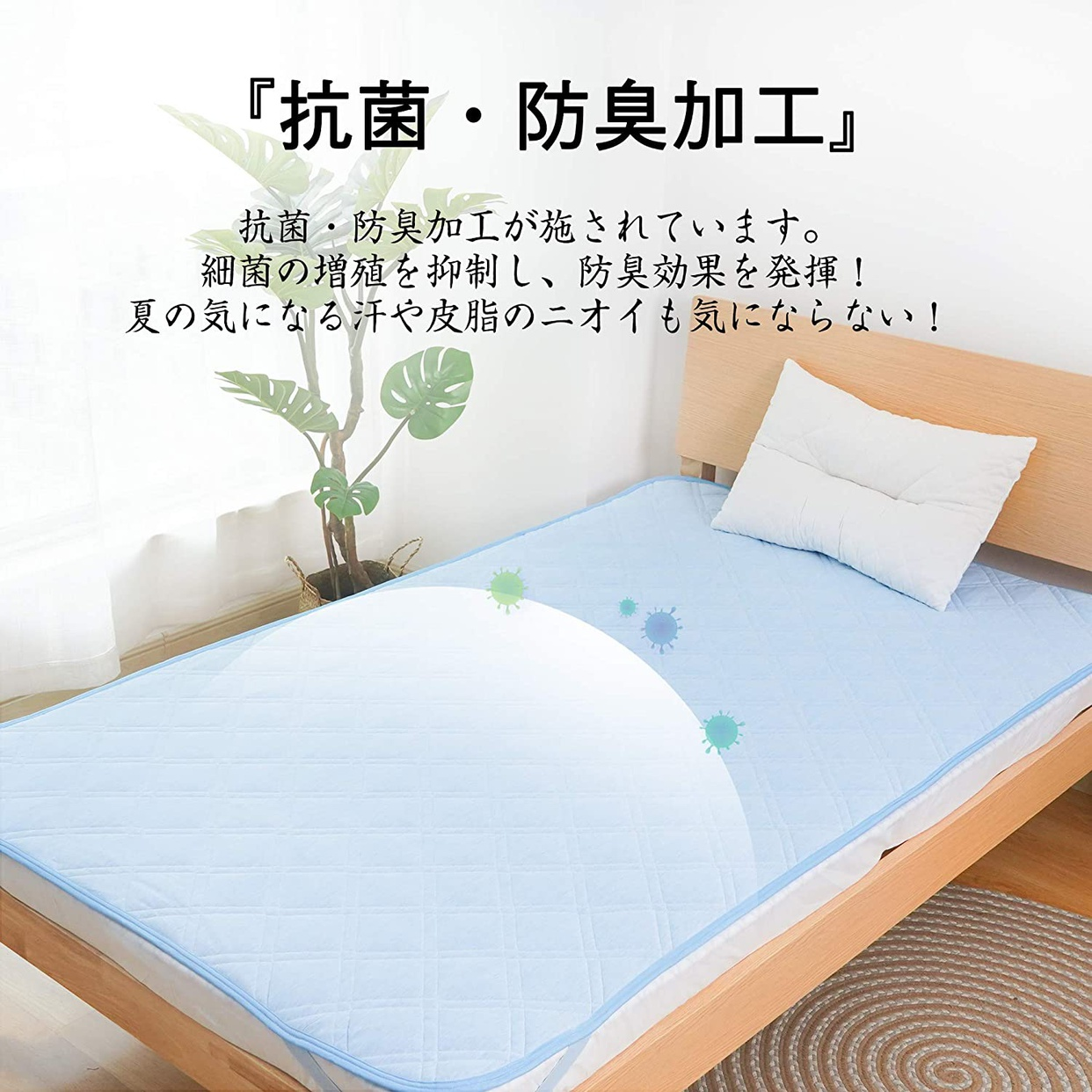 mensu(メンス) ひんやり 敷きパッドの商品画像5