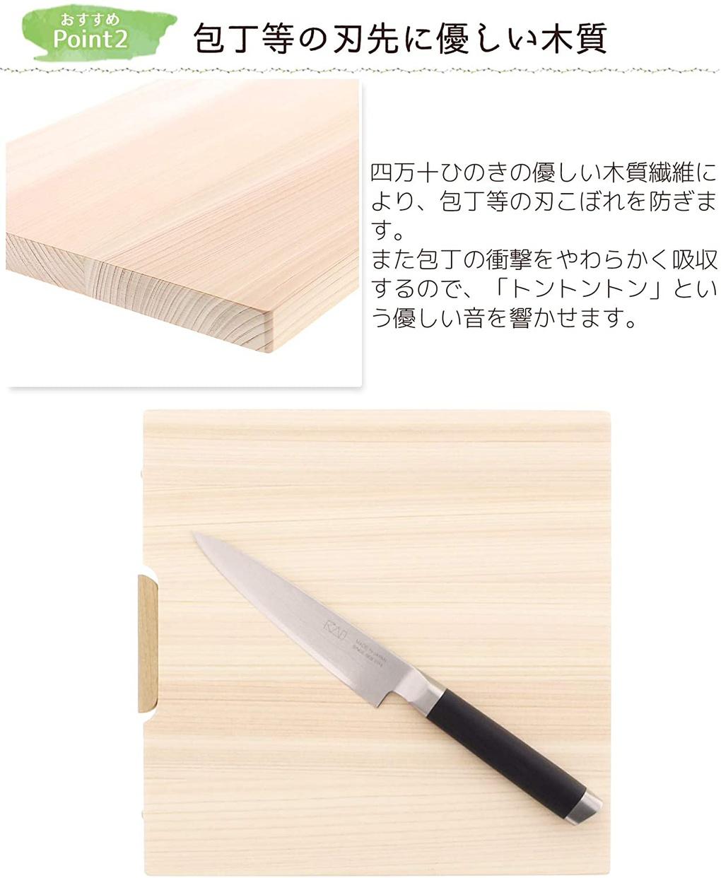 土佐龍(トサリュウ) 四万十ひのきスタンド付き まな板の商品画像3