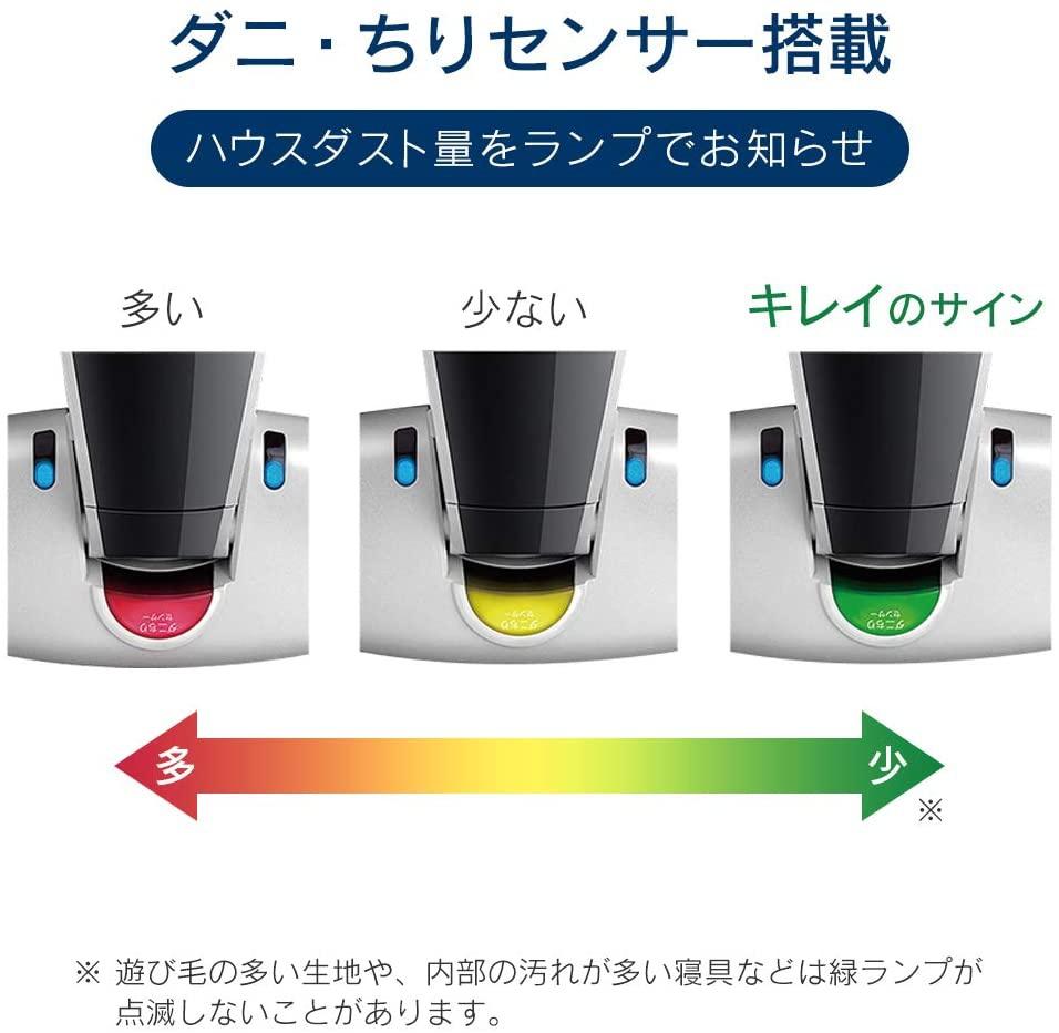 IRIS OHYAMA(アイリスオーヤマ) コードレスふとんクリーナー IC-FDC1の商品画像2