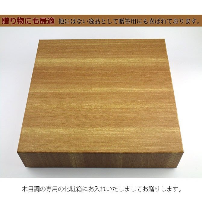 古家木工 【箱入り】寿司桶  13号 39cmの商品画像7
