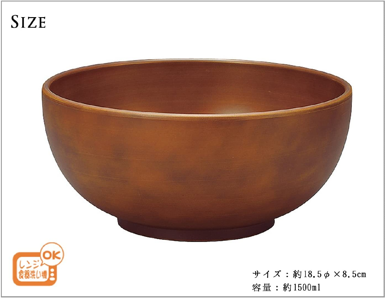 SEE(シー) 麺どんぶり 1500ml ライトブラウンの商品画像3