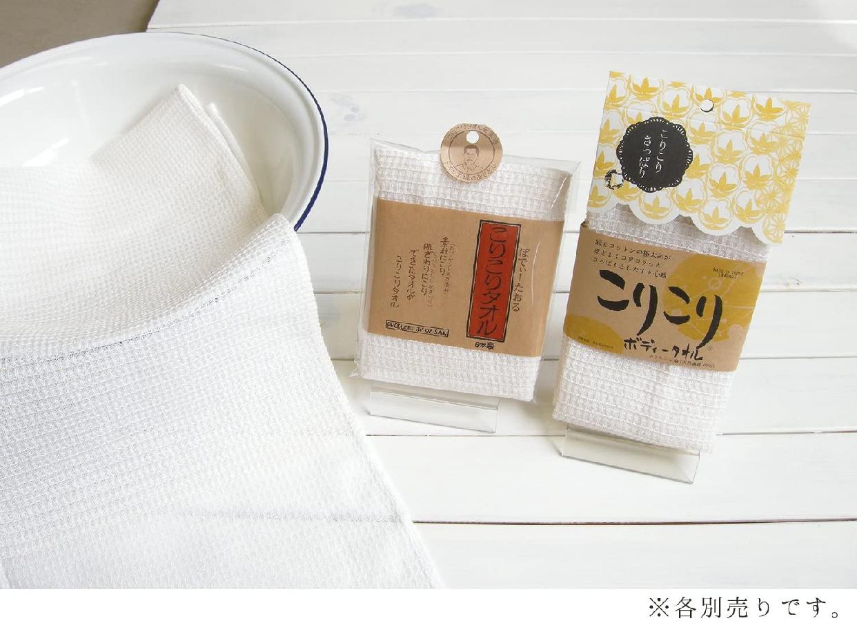 ORIM(オリム) こりこりタオルの商品画像5