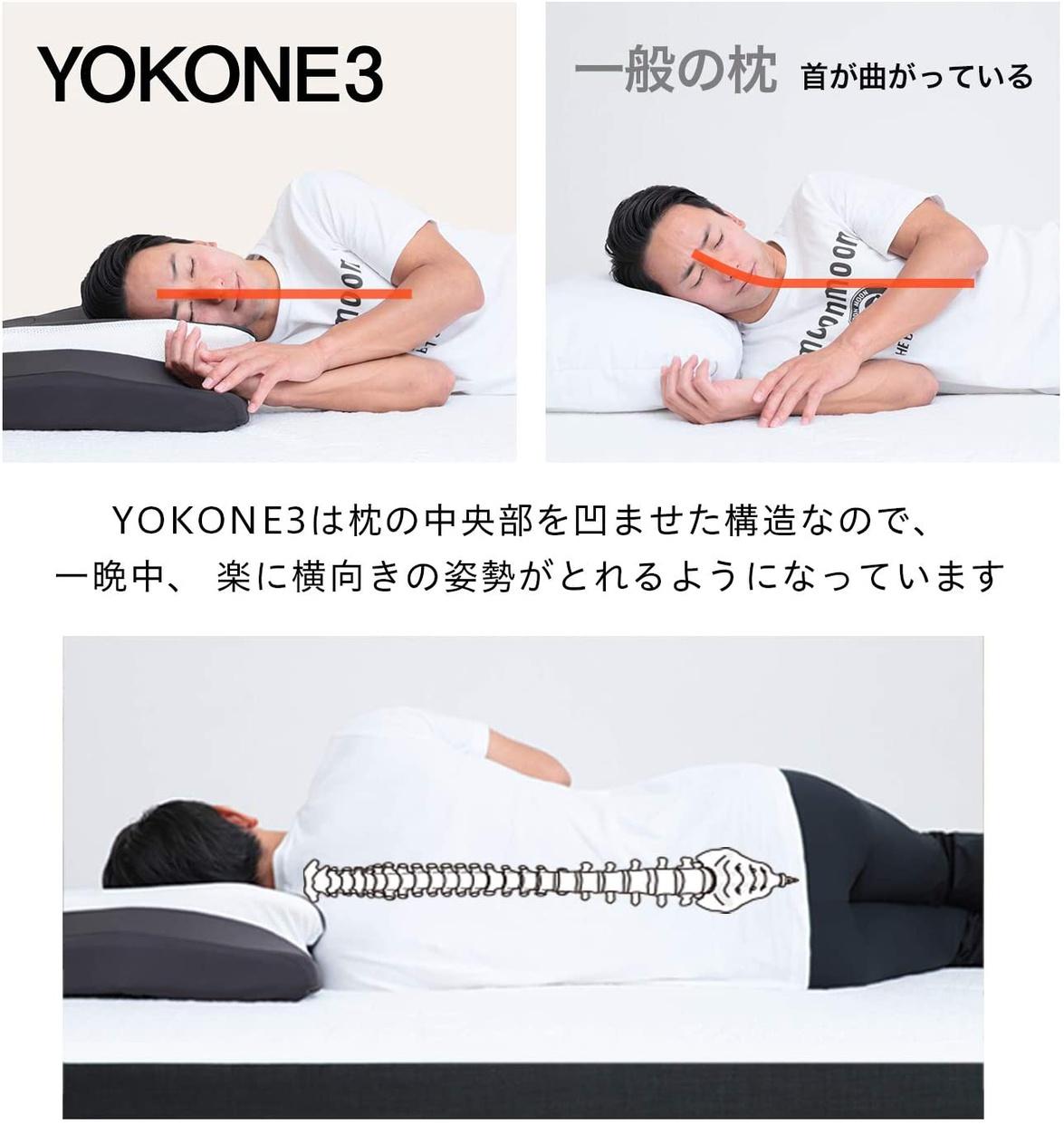 Moonmoon(ムーンムーン) YOKONE3の商品画像5