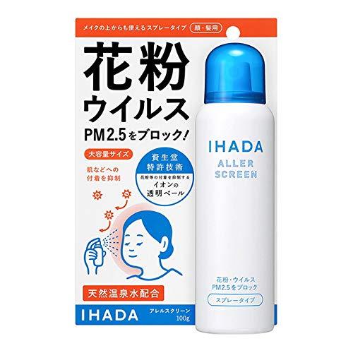 IHADA(イハダ)アレルスクリーン EX