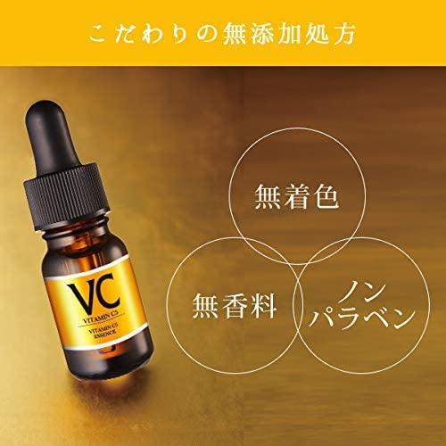 エビス化粧品(EBiS) Cエッセンスの商品画像12