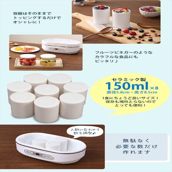 IRIS OHYAMA(アイリスオーヤマ)ヨーグルトメーカー PYG-10PNの商品画像9