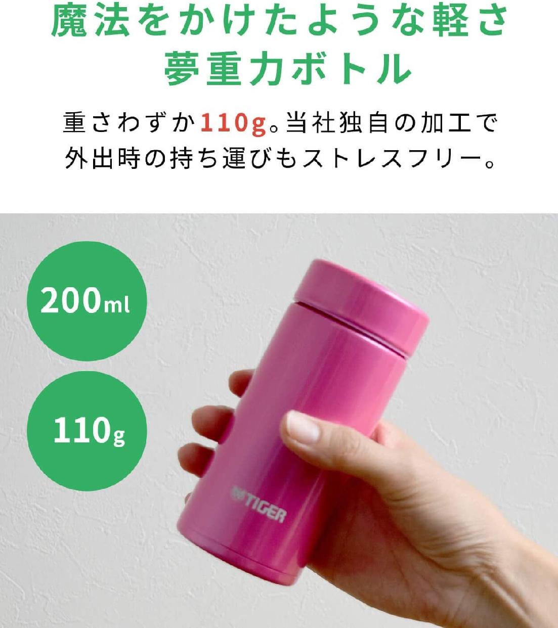 タイガー魔法瓶(たいがーまほうびん)ステンレスミニボトル MMP-J020の商品画像3