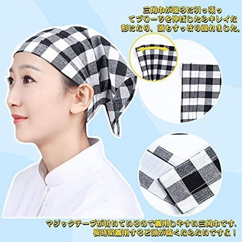 OTAKUMARKET(オタクマーケット) 三角巾 チェック柄 マジックテープ付きの商品画像4