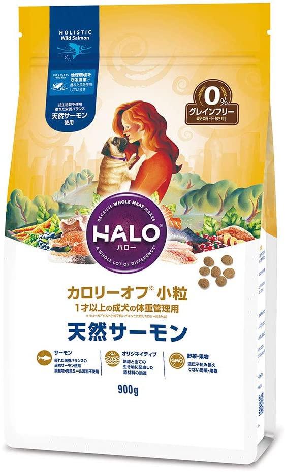 HALO(ハロー) カロリーオフ 小粒 天然サーモン グレインフリー 900gの商品画像