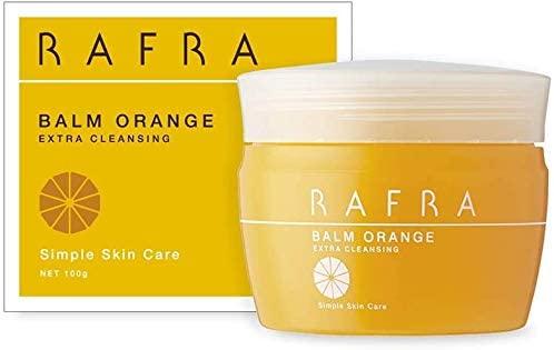 RAFRA(ラフラ) バームオレンジの商品画像8