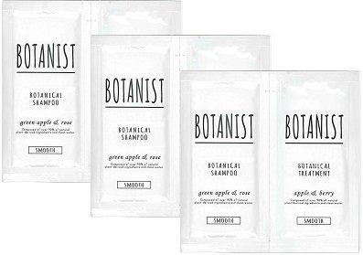 BOTANIST(ボタニスト)ボタニカルシャンプー&トリートメント スムース トライアル