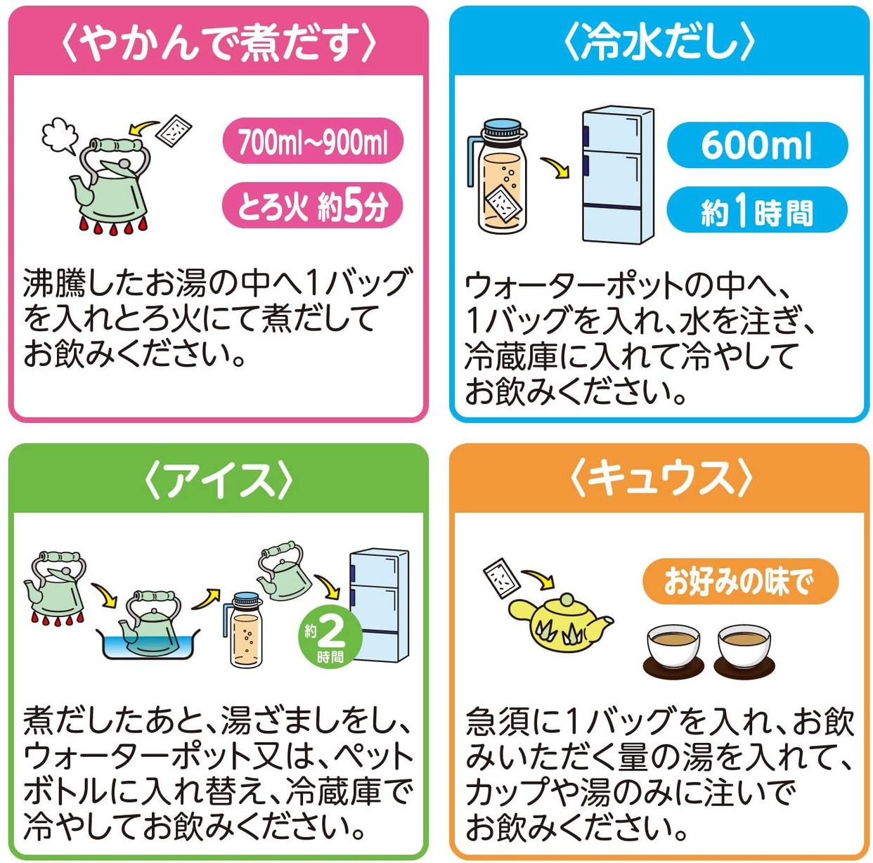 山本漢方製薬 なた豆麦茶の商品画像4