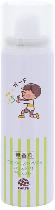 アレルブロック 花粉ガードスプレー ママ&キッズの商品画像3