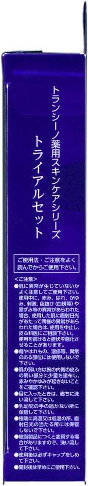TRANSINO(トランシーノ) 薬用スキンケアシリーズ トライアルセットの商品画像3
