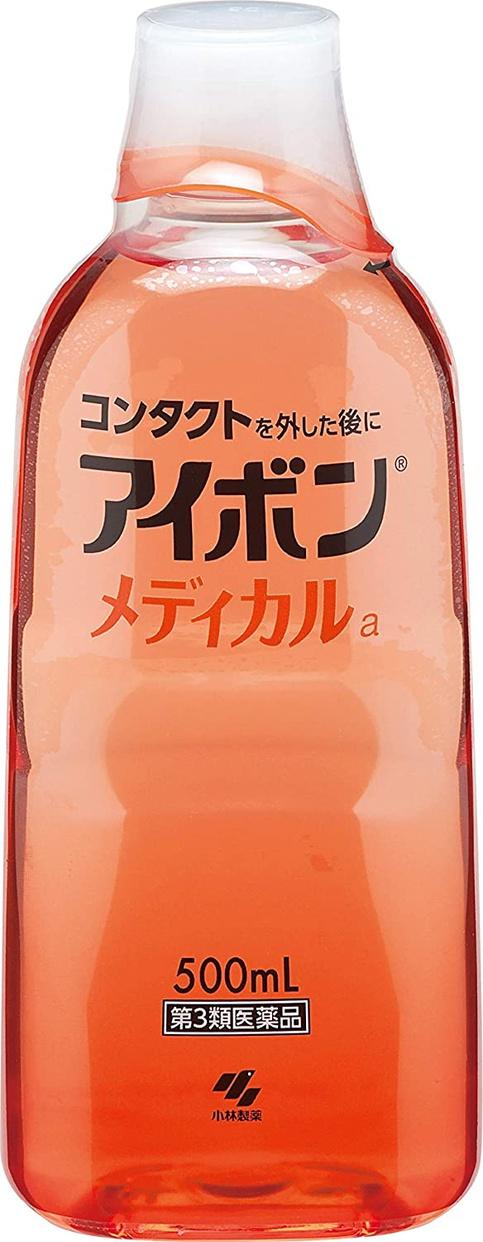 アイボン メディカルaの商品画像4