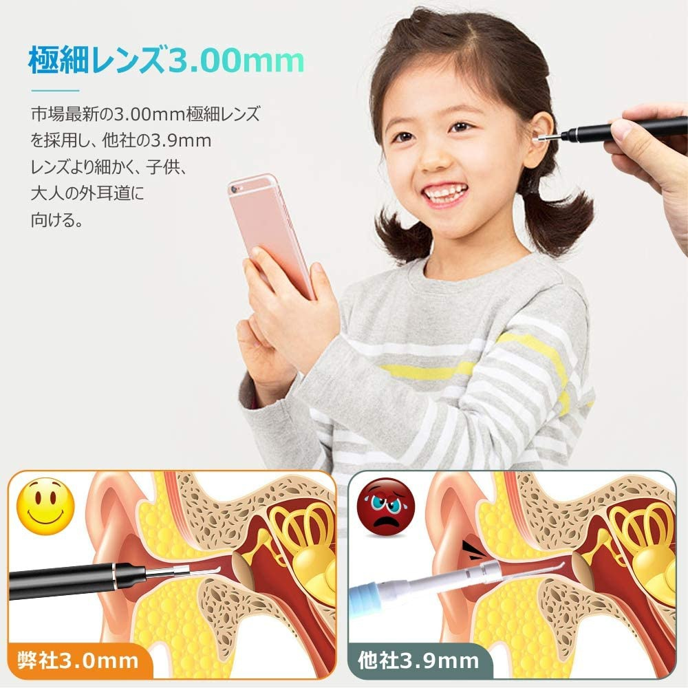 Towkka(トゥッカ) 耳かき スコープの商品画像4
