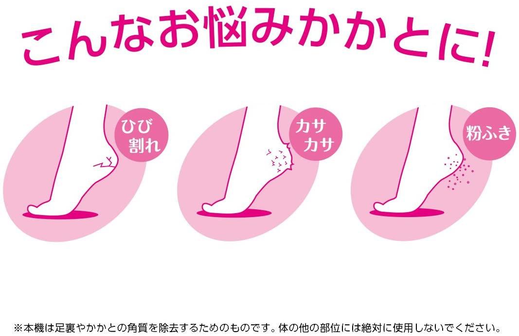KOIZUMI(コイズミ) 角質ケア KLC-0341の商品画像7