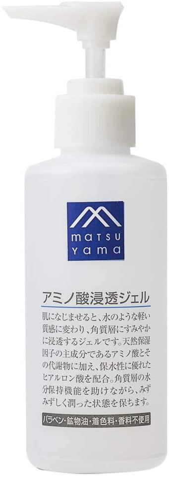 M-mark(エムマーク)アミノ酸浸透ジェル